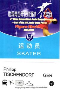 2004 - JGP Harbin, China